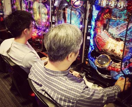 pathological gambling